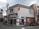 四條畷駅マクドナルド(ファストフード)まで500m