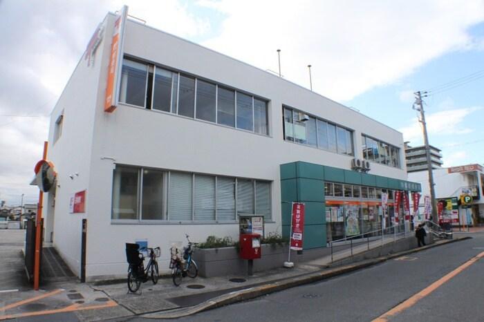 郵便局(郵便局)まで650m