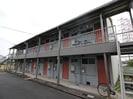 田中文化住宅の外観