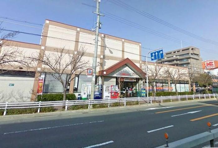 関西スーパー 内代店(スーパー)まで400m