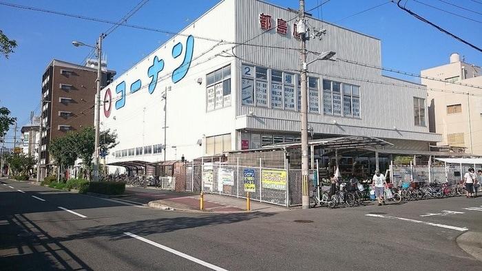 コーナン 都島店(電気量販店/ホームセンター)まで500m
