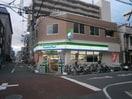 ファミリーマート 都島北通店(コンビニ)まで600m
