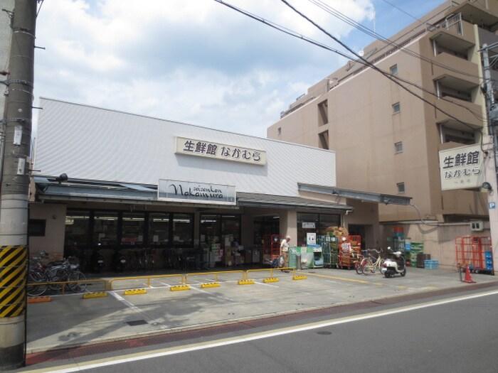 生鮮館なかむら一乗寺店(スーパー)まで400m