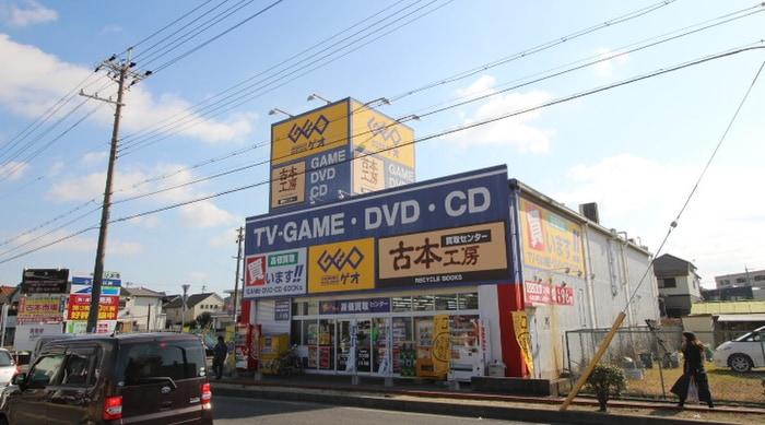ゲオ(ビデオ/DVD)まで66m