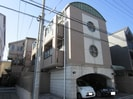 シャルマンフジ西宮弐番館の外観