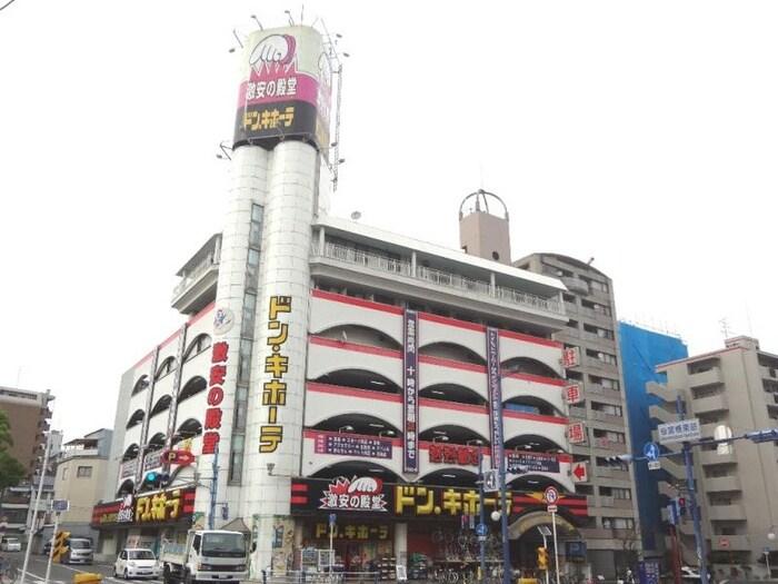 都島店(ディスカウントショップ)まで380m