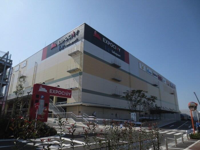 エキスポシティ(ショッピングセンター/アウトレットモール)まで1700m
