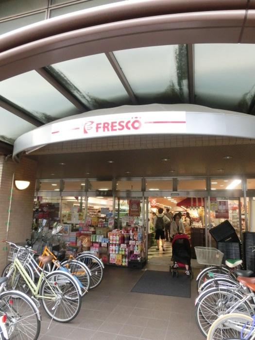 フレスコ五条店(スーパー)まで350m