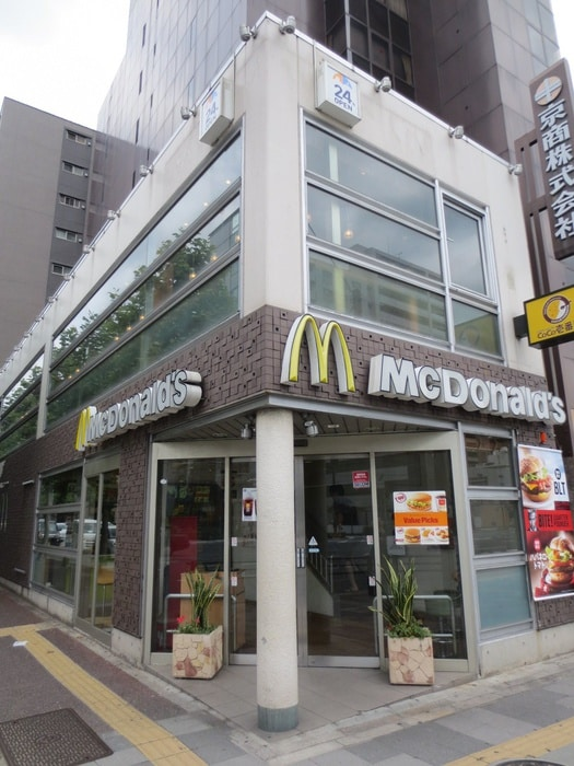 マクドナルド烏丸五条店(ファストフード)まで600m