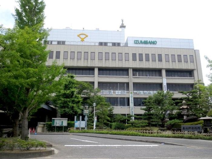泉佐野市役所(役所)まで1300m