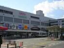 エビスタ西宮(ショッピングセンター/アウトレットモール)まで550m