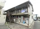 福寿荘の外観