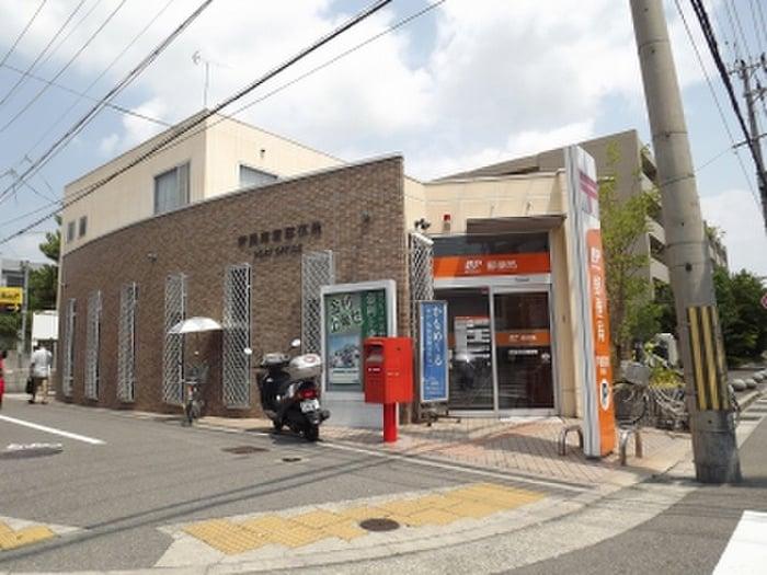 南宮郵便局(郵便局)まで395m