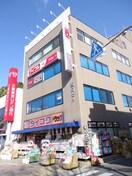 ダイコクドラッグ 古川橋駅前店(ドラッグストア)まで176m