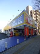 GEO (ゲオ) 古川橋店(ビデオ/DVD)まで423m