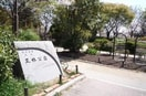 瓦林公園(公園)まで800m