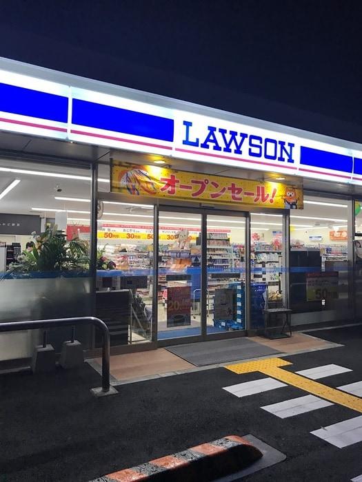ローソン三木青山店(コンビニ)まで900m