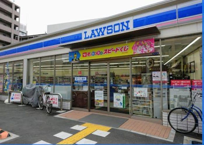 ローソン 北田辺二丁目店(コンビニ)まで300m