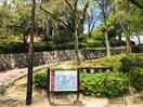 西田公園(公園)まで200m