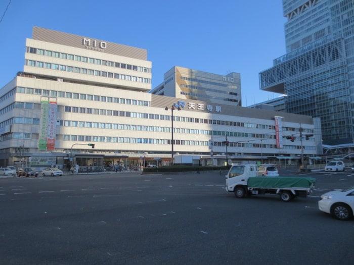 天王寺MIO(ショッピングセンター/アウトレットモール)まで320m