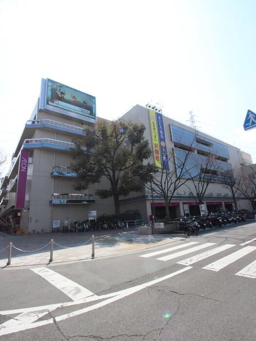 イオン古川橋店(ショッピングセンター/アウトレットモール)まで160m