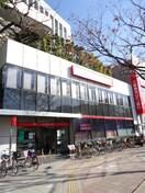 三菱UFJ銀行(銀行)まで140m
