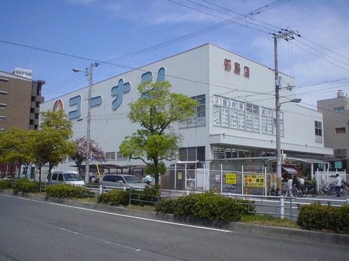 ホームセンターコーナン 都島店(電気量販店/ホームセンター)まで130m