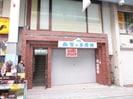 松井ビルの外観