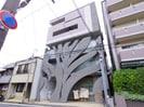 KITOIYASUの外観