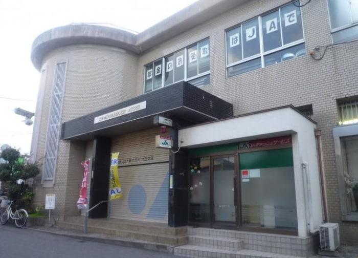 JA大阪中河内(銀行)まで466m