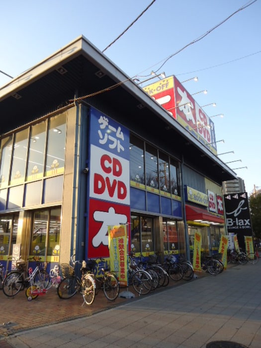 BOOKOFF(ブックオフ) 門真古川橋店(ビデオ/DVD)まで631m