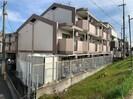 三和第35マンションの外観