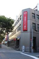 三菱東京UFJ(銀行)まで80m