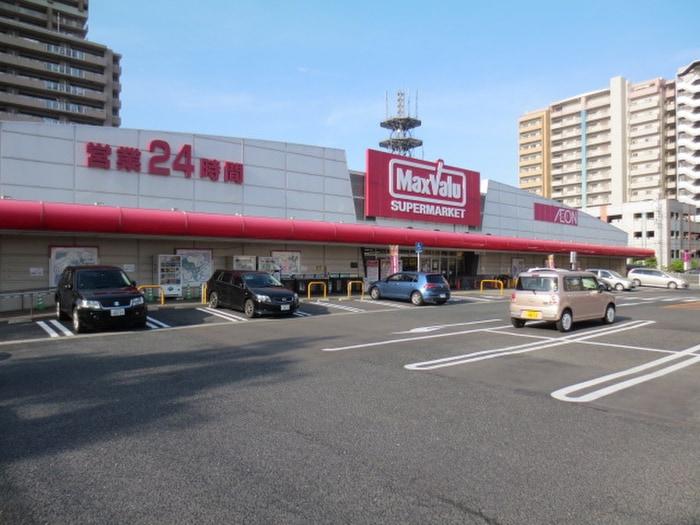 マックスバリュー膳所店(スーパー)まで950m