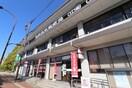 大津中央郵便局(郵便局)まで550m