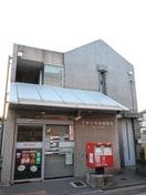 京都吉祥院郵便局(郵便局)まで350m