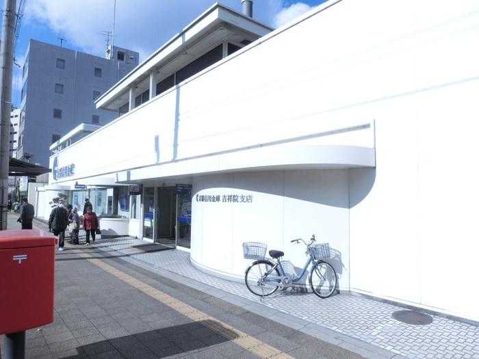 京都信用金庫(銀行)まで700m