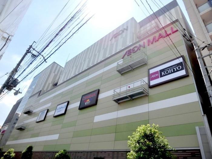 イオンモール京都(ショッピングセンター/アウトレットモール)まで650m