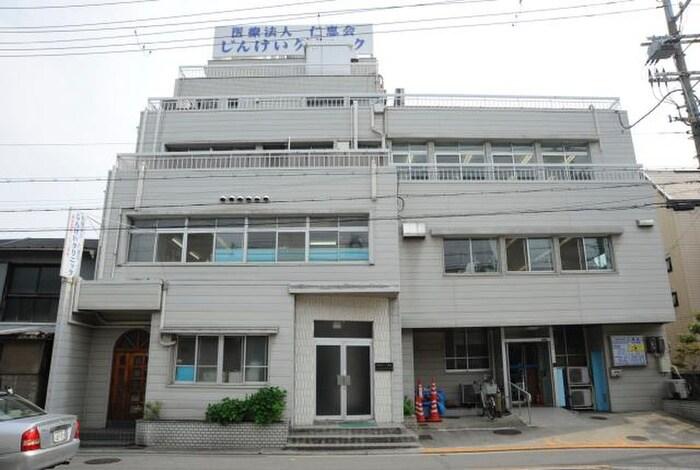 石井病院(病院)まで400m