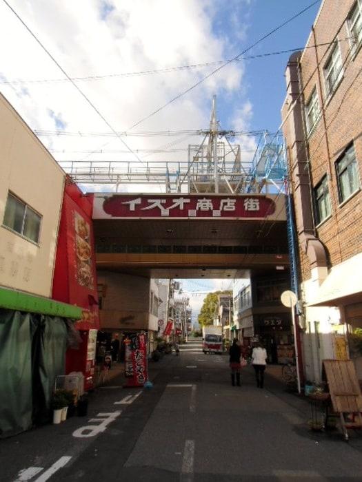 商店街(ショッピングセンター/アウトレットモール)まで200m