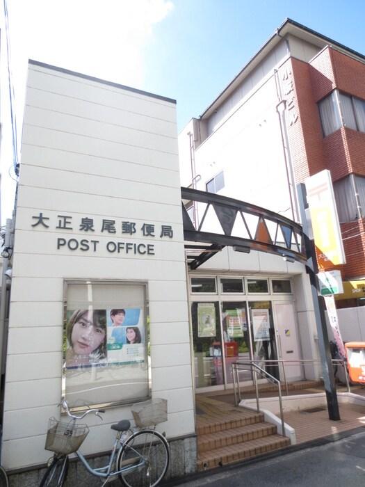 郵便局(郵便局)まで100m