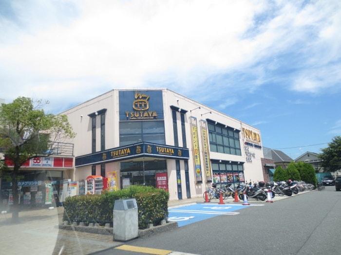 TSUTAYA東香里店(本屋)まで673m