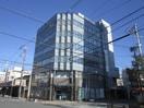 大阪シティ信用金庫(銀行)まで500m