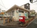 堺百舌鳥梅町郵便局(郵便局)まで1020m