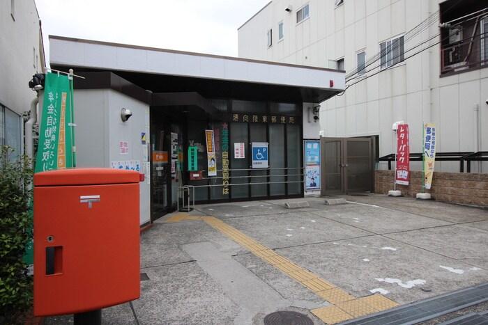 堺向陵東郵便局(郵便局)まで316m