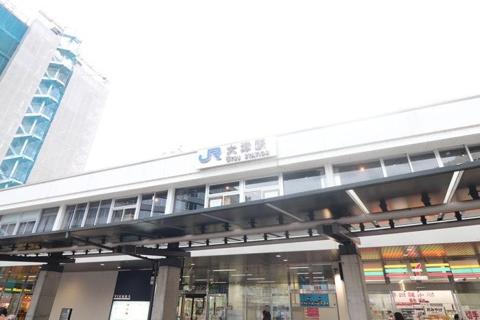 大津駅(役所)まで350m
