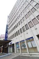 みずほ銀行大津支店(銀行)まで350m