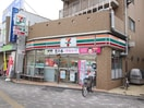 セブンイレブン 摂津千里丘店二丁目店(コンビニ)まで10m