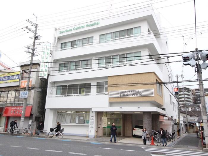 千里丘中央病院(病院)まで30m