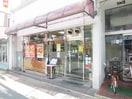 餃子の王将(その他飲食(ファミレスなど))まで560m